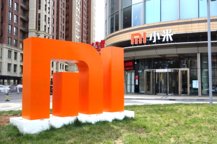 Xiaomi_Offices_Beijing_Wide.jpg