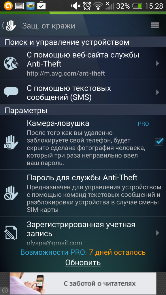 Screenshot_2013-12-20-15-28-56.png