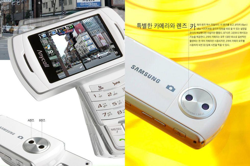 Samsung SCH-B710