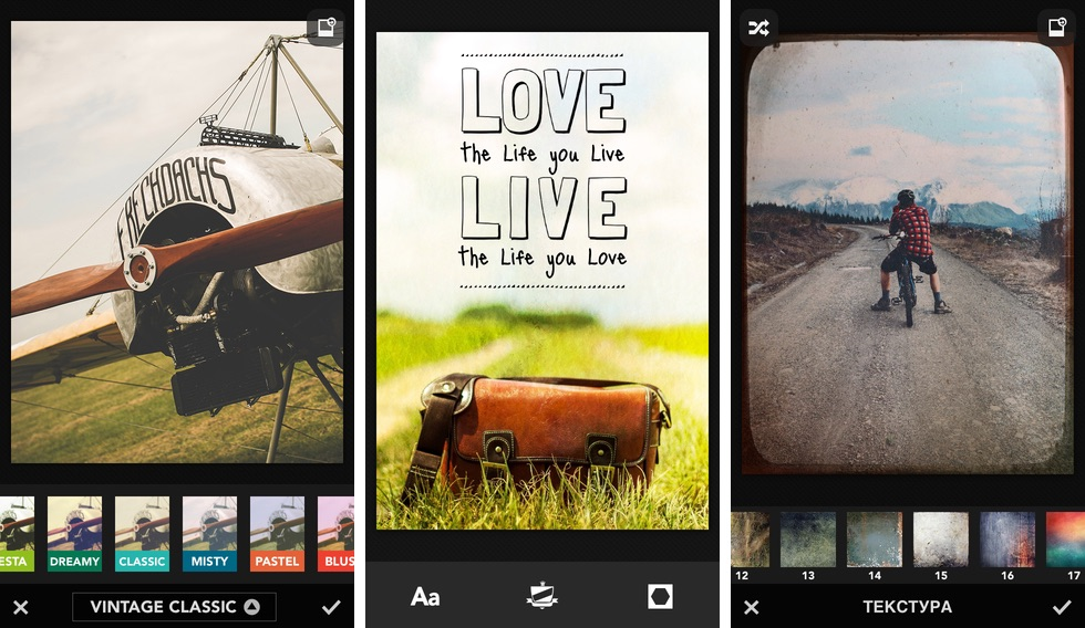 Best free photo editors: Rookie