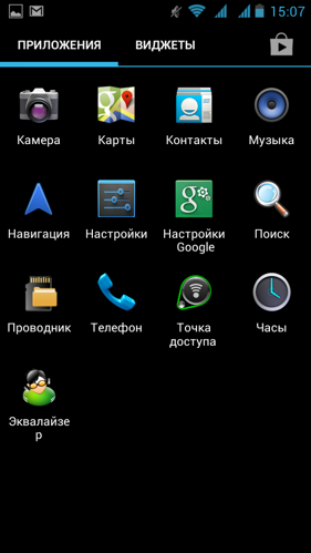 Screenshot_2013-05-06-15-07-36.png
