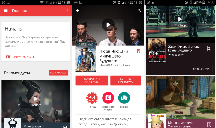 Google Play Movies and TV Review: Google Does Streaming