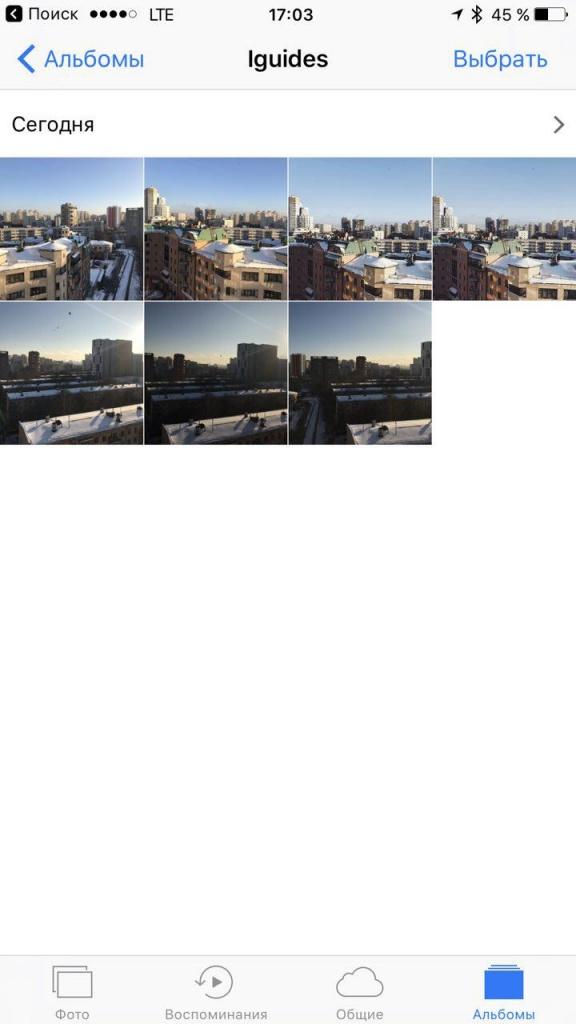 как сделать воспоминание в фото на айфоне клиентоориентированный пансионат большим
