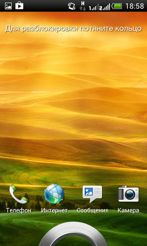 Screenshot_2013-05-03-18-58-55.png