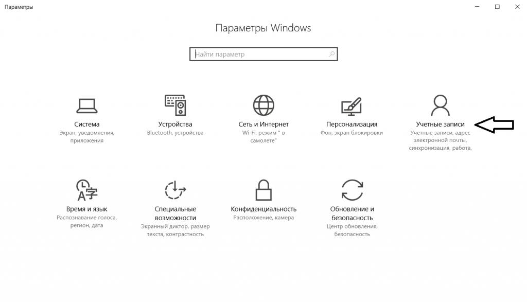 ВWindows 10 появится «игровой режим»
