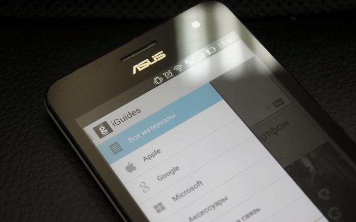 Вы ждали этого очень давно — в Google Play появилось приложение iGuides