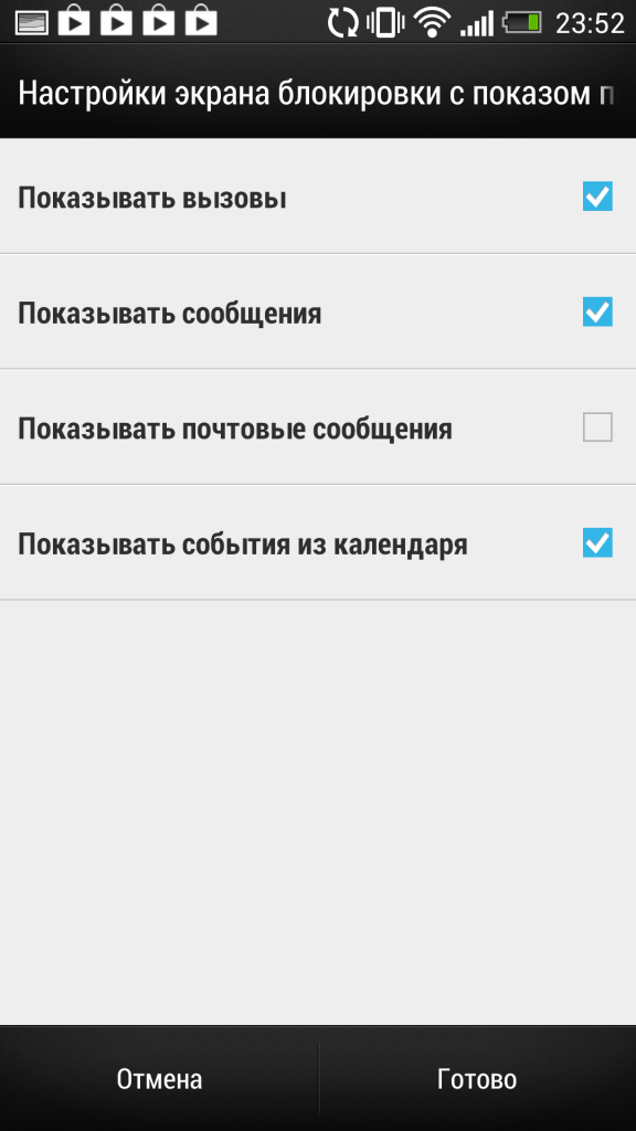 Screenshot_2013-05-29-23-52-53.png