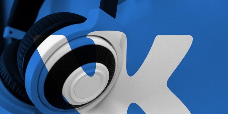 «ВКонтакте» запустит подкасты, наказания заворовство контента иновые «рекомендации»