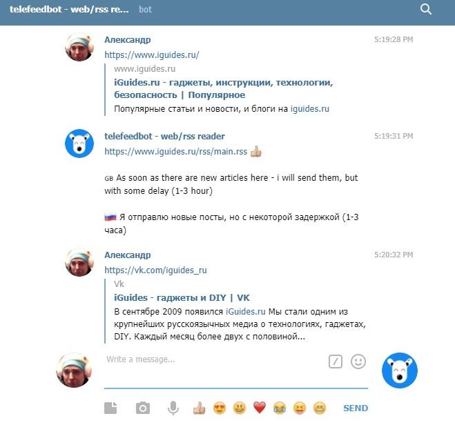 telefeedbot