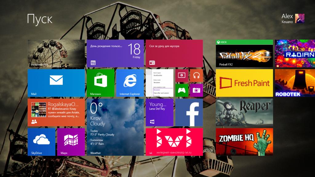 Обои в Windows 8.1