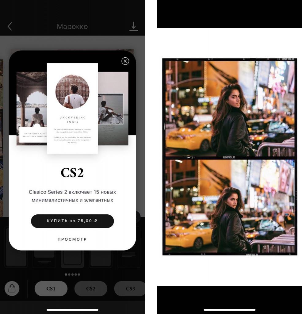 приложение для идеальных сториз в Instagram