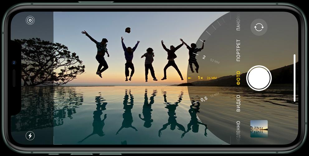 7e9fecd11529f9aff2e344497cac9ea8 - Камера iPhone 11 Pro — бомба. И вот почему