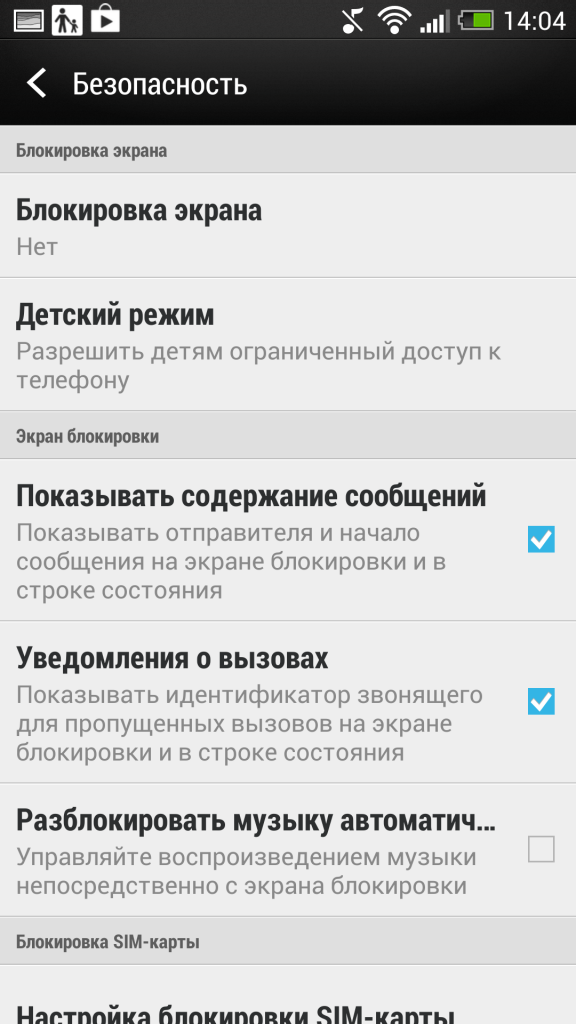 Screenshot_2013-08-03-14-04-39.png