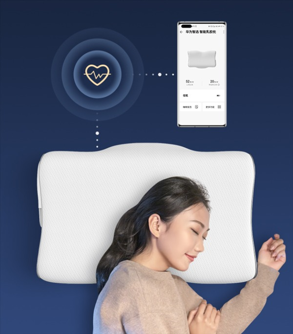Huawei Smart Latex Pillow