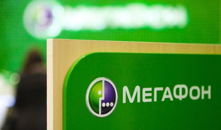 «Мегафон» из-за закона Яровой увеличит цены насвязь