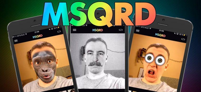 скачать приложение Msqrd на андроид скачать - фото 10