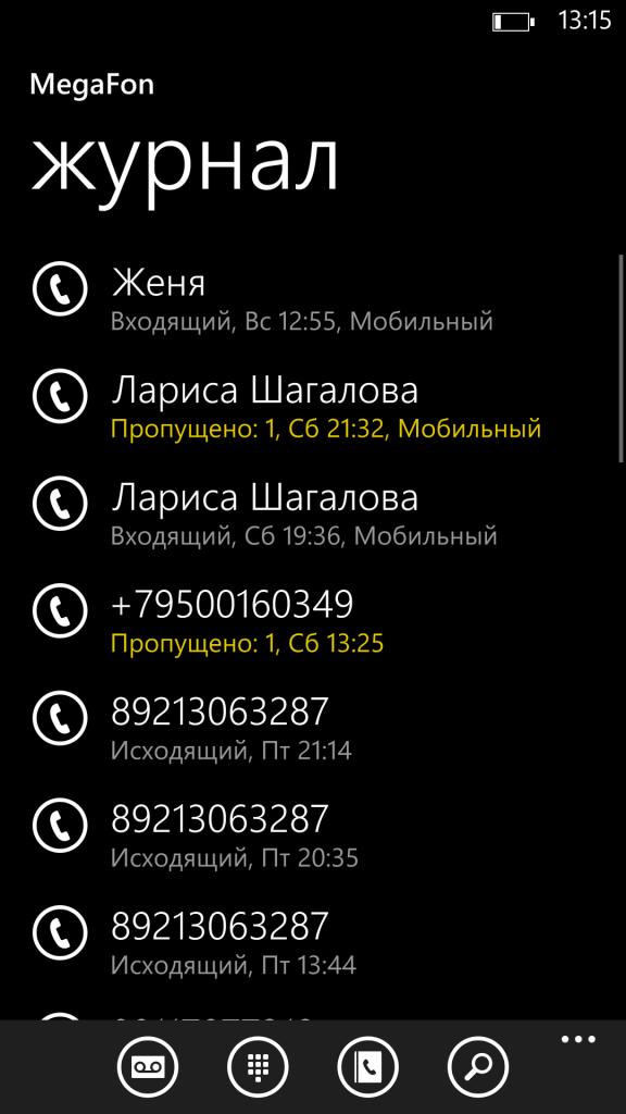 Lumia Black