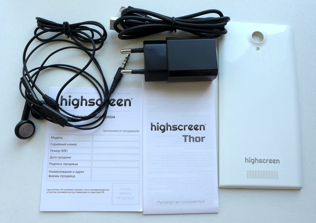 Highscreen Thor