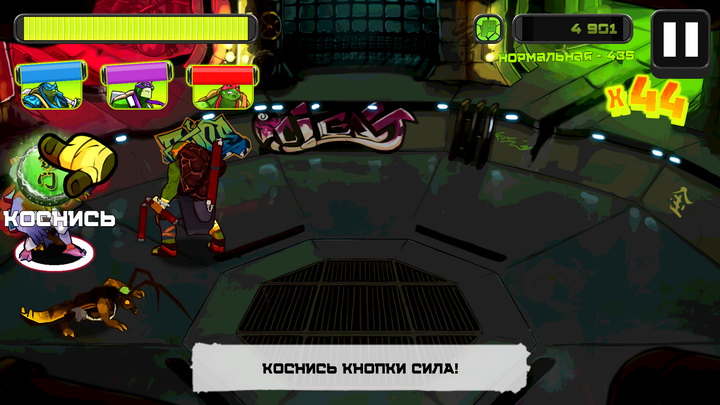 Опасные игры черепашки ниндзя ольга прокофьева красноярск