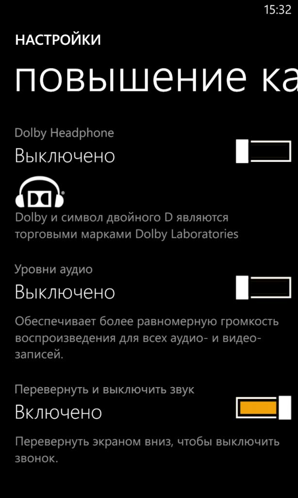 Nokia Lumia 1020. Впечатления от использования телефона, камеры, ОС / Surfingbird знает всё, что ты любишь