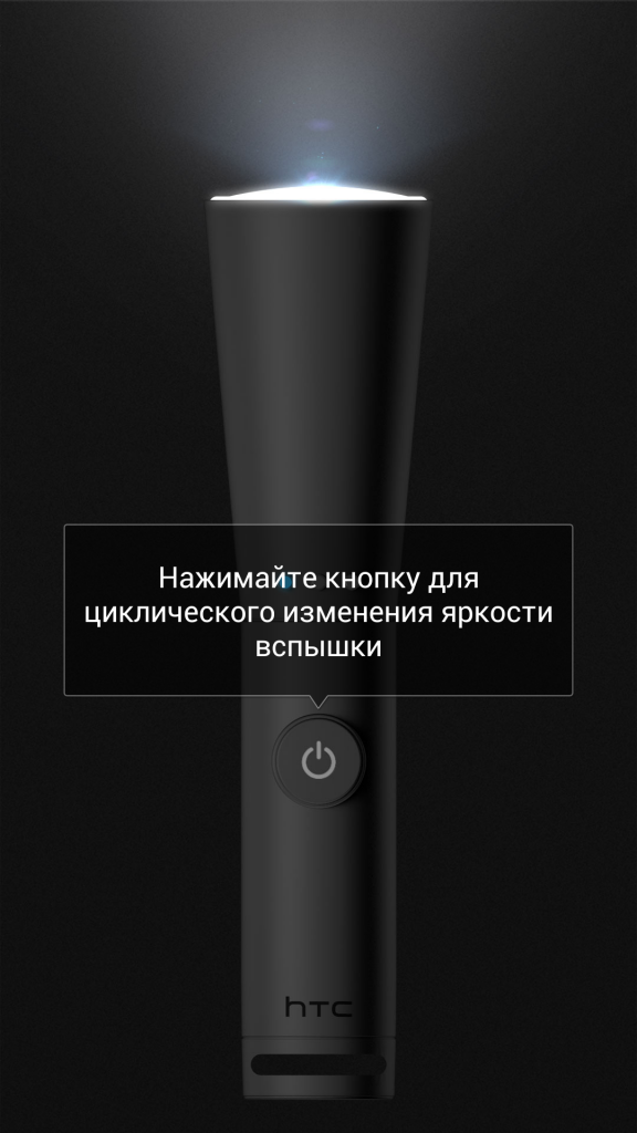 Screenshot_2013-05-30-00-23-56.png