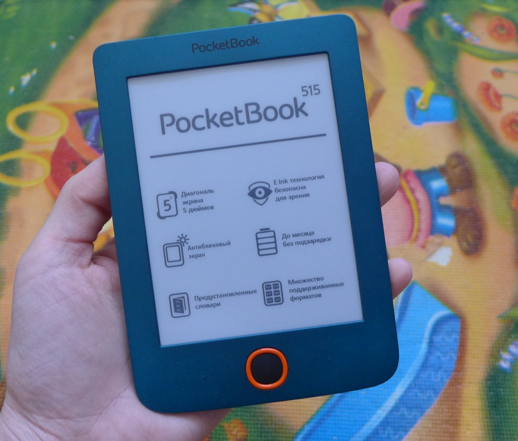 PocketBook 515