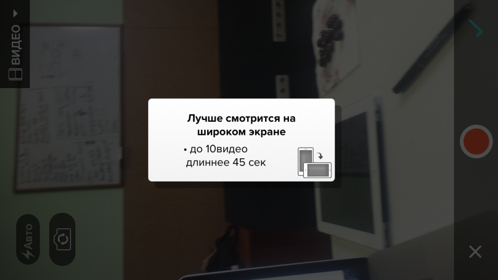 Как перевернуть видео, снятое на iPhone или iPod Touch