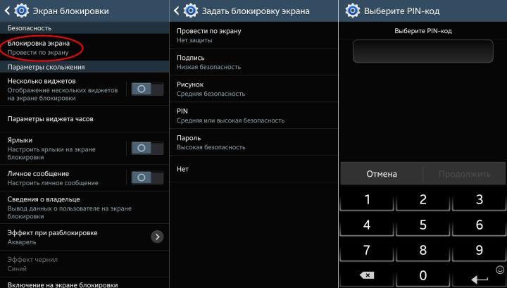 Не гаснет экран при разговоре на iPhone что делать Apple