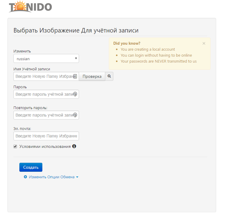 Сделать свой сайт с возможностью хранения dltjehjr как поставить сервер cs 1.6 на хостинг бесплатно