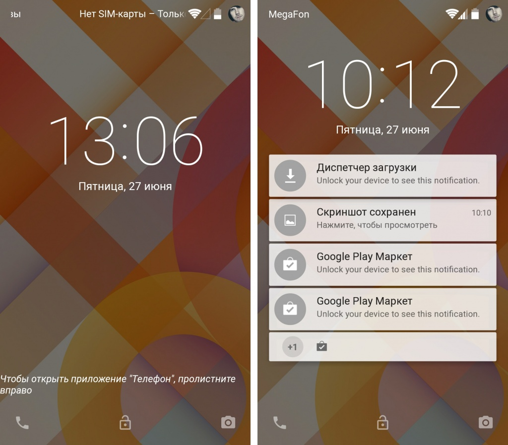 Обзор Android L