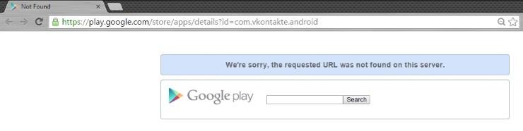 f189b56c2e4 Музыки в приложениях «ВКонтакте» на Android больше не будет (обновлено)