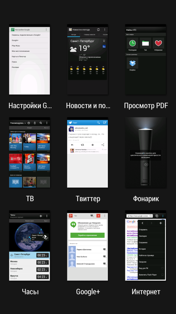 Screenshot_2013-05-30-00-25-12.png
