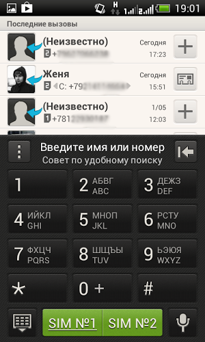 Screenshot_2013-05-03-19-01-07.png