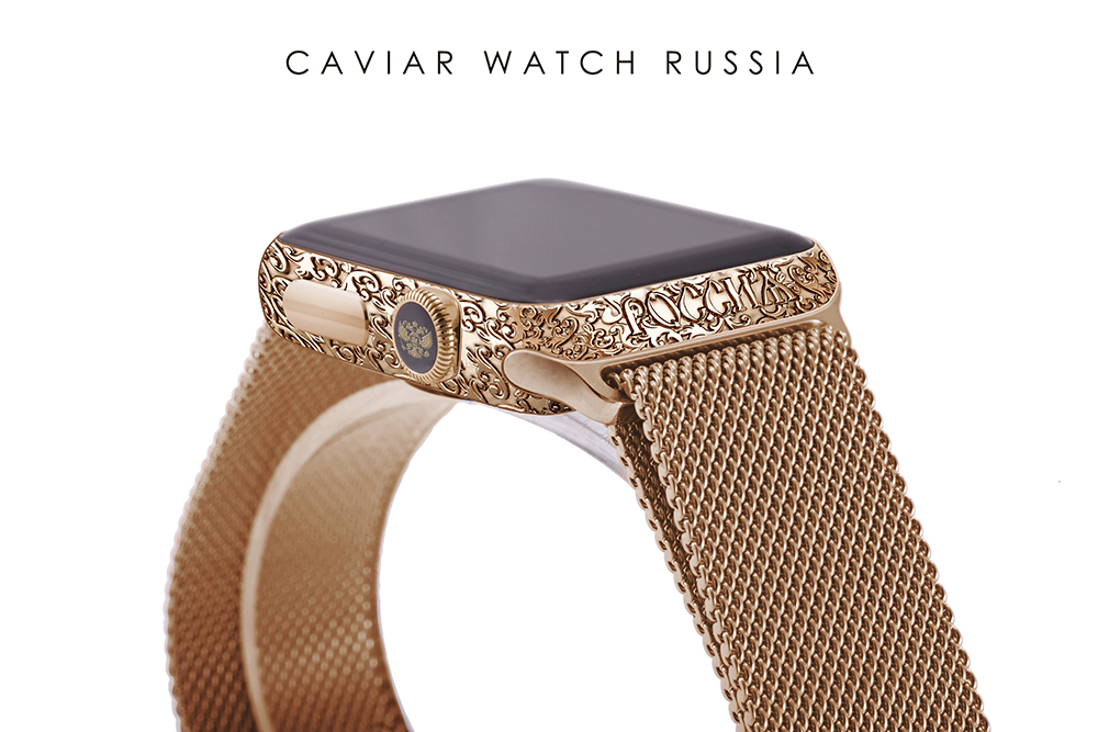 Apple Watch Caviar Edition