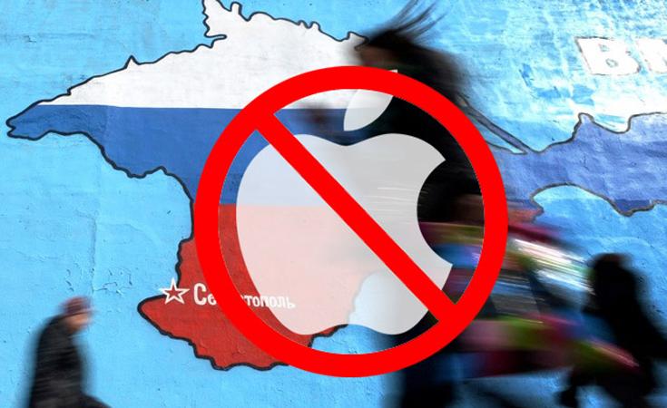 Наш ответ санкциям Apple и Google против Крыма