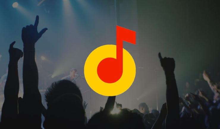 Яндекс.Музыка за 150 рублей в год. Стоит ли брать?