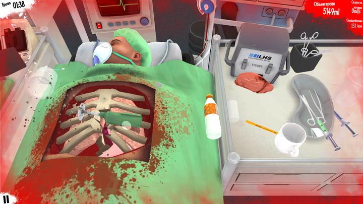 Как в игре surgeon simulator сделать пересадку сердца