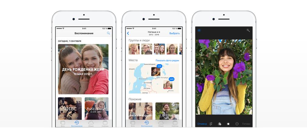 Большая статья про опыт перехода с Android на iOS 72
