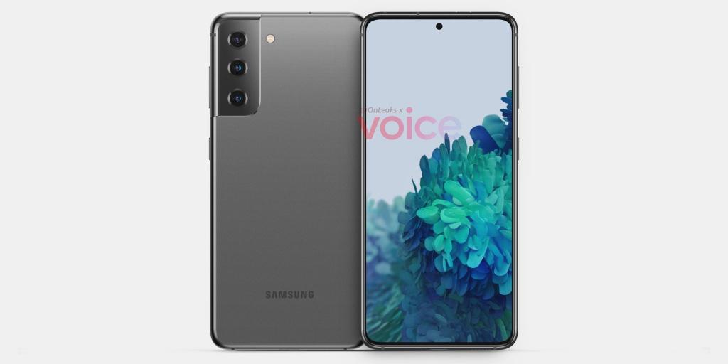 Утечка Samsung Galaxy S21