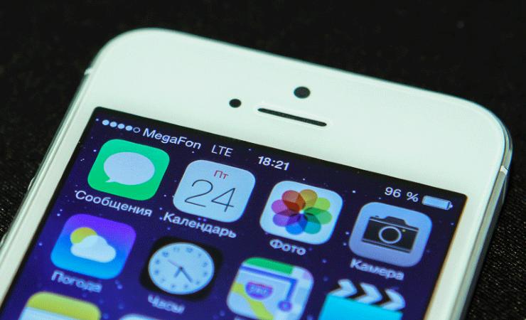 Мегафон на iPhone