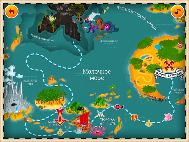 [Дети] Пираты Молочного моря — <b>в погоне за</b> сокровищами
