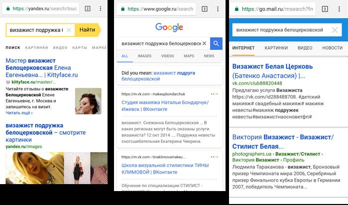 Яндекс ru эротика порно