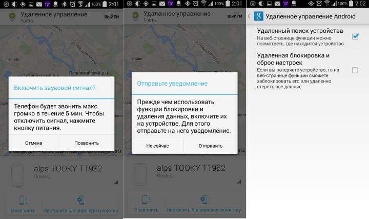 На мое телефон самсунг местоположение приложения