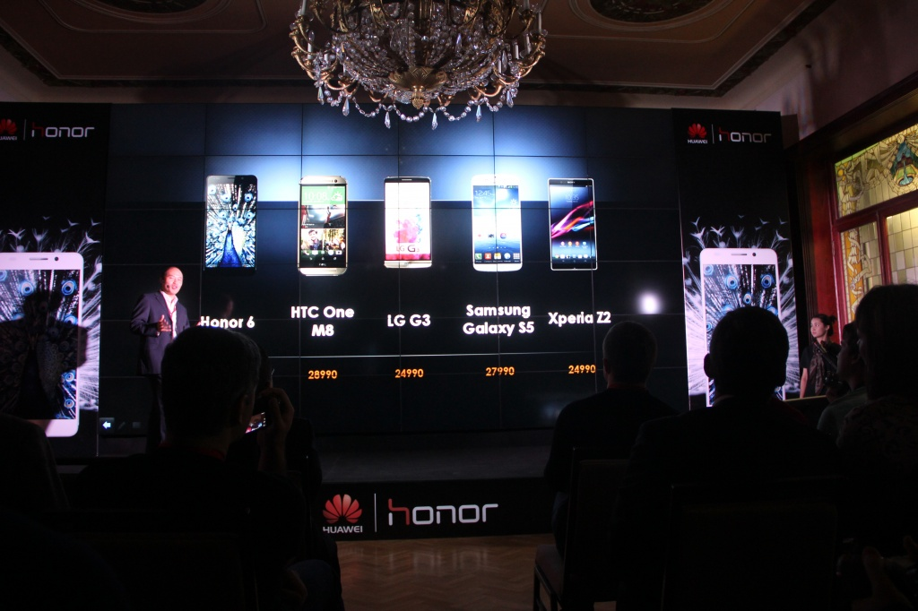 Презентация Huawei Honor 6 и Honor 3C Lite