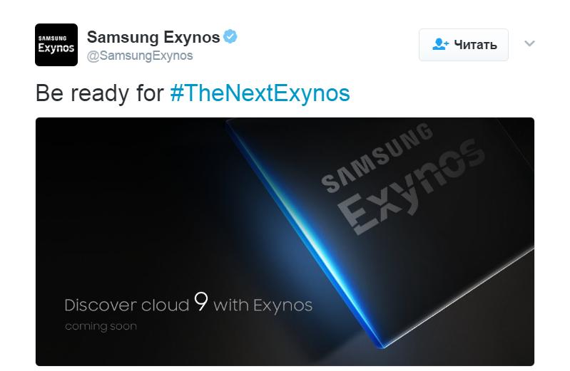 Самсунг дразнит процессором для Galaxy S8