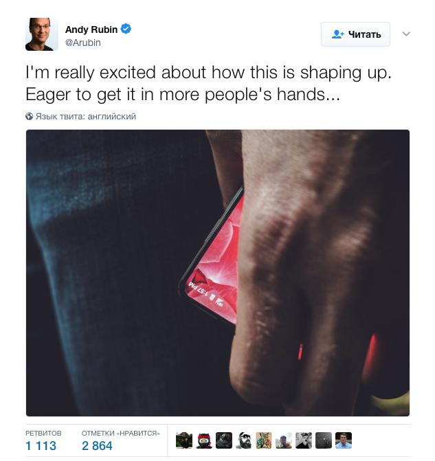 Смартфон от основоположника андроид протестировали вGFXBench