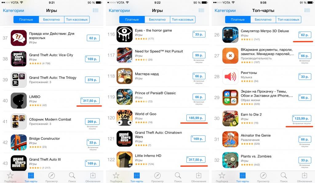 Новые приложения apple store