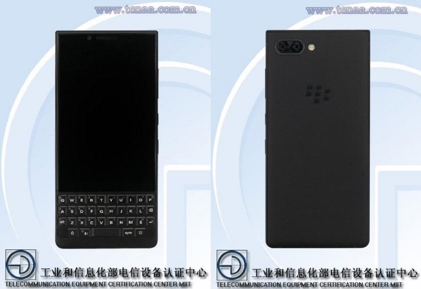 BlackBerry снова выпустит смартфон с клавиатурой