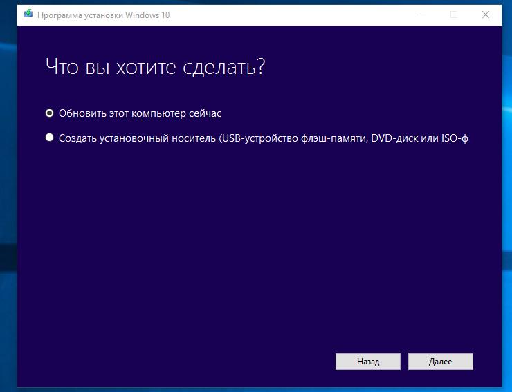 ввести другой ключ windows