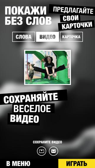 игры airplay 2015